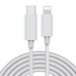 C To 애플8핀 라이트닝케이블 200cm MFi인증 usb-pd 급속충전