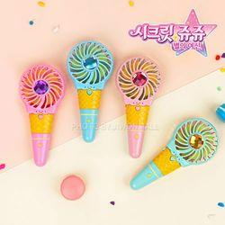 시크릿쥬쥬 별의여신 USB 아이스크림 선풍기-랜덤