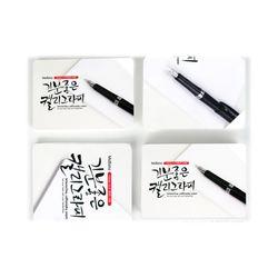 말리스타 캘리그라피 페이퍼 용지 25매입 A5 (210 x 1