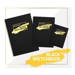 말리스타 200g 25매 블랙 스케치북 (MSB200-A5) A5 14