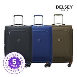 델시DELSEY - 몽마르뜨 에어 2.0 68/25형 중형 여행용
