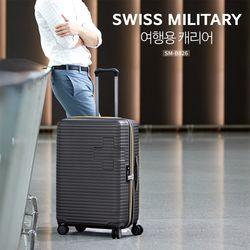스위스밀리터리SWISS MILITARY - 투어링 26형 캐리어
