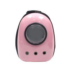 고양이 캡슐백팩 핑크블랙 이동장 캐리어 이동가방
