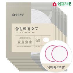 스윙 원형 물걸레청소포 10매X10팩+부착패드 SET