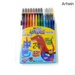 9000 지구 투명이 색연필 24색
