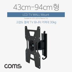 컴스 거치대 LCD TV 모니터 43에서94cm형 각도조절