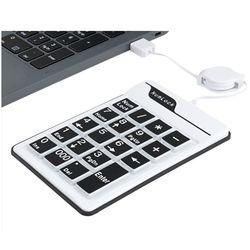 컴스 키패드 숫자키보드 USB 자동감김 9key 저소음