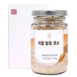 곡물 발효 효소 130g