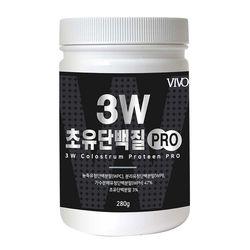 3W 초유단백질 PRO 280g