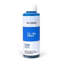 CGi-990 호환 리필 잉크 컬러 칼라 Pixma G1900 1910 2900