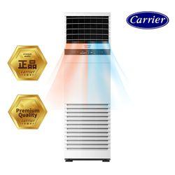 [전국기본설치무료] 캐리어 인버터 중대형 냉난방기 (40평) CPV-Q1458WD