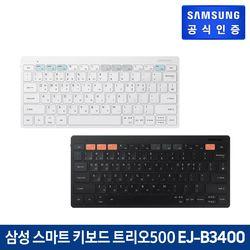 삼성전자 스마트 키보드 트리오500  EJ-B3400