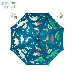 컬러체인징 우산 - 공룡