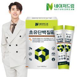 네이처드림 초유단백질 분말스틱 14포 x 1박스