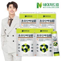네이처드림 초유단백질 분말스틱 14포 x 4박스(총 56포)