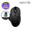 로지텍코리아 로지텍G G604 무선 게이밍 마우스