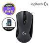 로지텍코리아 로지텍G G603 무선 게이밍 마우스