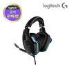 로지텍코리아 로지텍G G633s 유선 게이밍 헤드셋