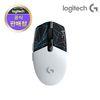로지텍 코리아 로지텍G G304 KDA 게이밍 마우스