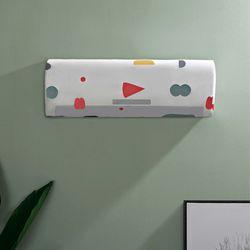 방수 에어컨커버 보관 덮개 가리개 사계절 벽걸이형