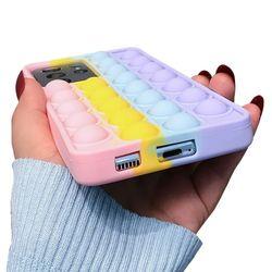 아이폰6S 팝잇 뽁뽁이 푸쉬팝 실리콘 케이스 P613