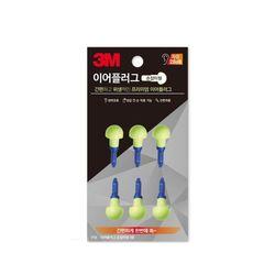 3M 작업용 청력보호 이어플러그 손잡이형 리필 귀마개