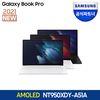갤럭시북 프로 NT950XDY-A51A / SSD256GB 추가