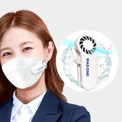숨쉬기 편한 마스크 공기배출기 김서림방지 MAS1