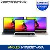 갤럭시북 프로360 NT930QDY-A51A / SSD 512GB 무상업+한컴오피스