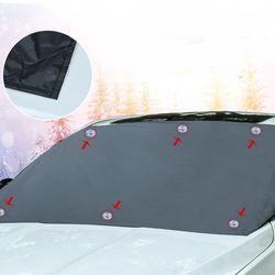 자석 차량용 햇빛가리개/성애제거커버 자외선차단
