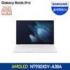 갤럭시북 프로 NT930XDY-A38A