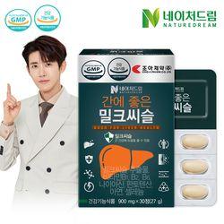 조아제약 네이처드림 밀크씨슬 1박스(총 1개월분)