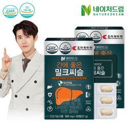조아제약 네이처드림 밀크씨슬 2박스(총 2개월분)