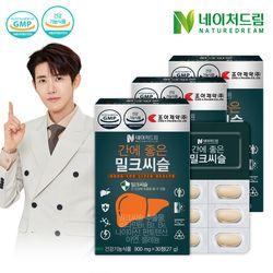조아제약 네이처드림 밀크씨슬 3박스(총 3개월분)