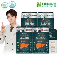 조아제약 네이처드림 밀크씨슬 4박스(총 4개월분)