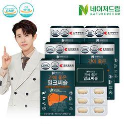 조아제약 네이처드림 밀크씨슬 5박스(총 5개월분)