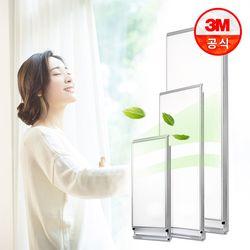 자연환기 창문필터 소형창 350R