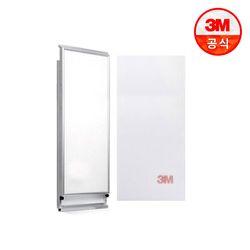 자연환기 창문필터 중형창 350B + 리필 (350BR)
