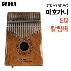크로바 EQ 칼림바 CK-750EQ 17음 각인포함