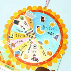 여름방학 생활계획표 5set(일괄포장)