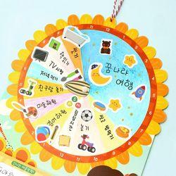 여름방학 생활계획표 1set(개별포장)