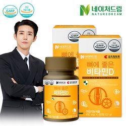 조아제약 네이처드림 비타민D 2박스(총 4개월분)