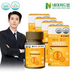 조아제약 네이처드림 비타민D 4박스(총 8개월분)