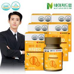 조아제약 네이처드림 비타민D 5박스(총 10개월분)