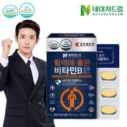 조아제약 네이처드림 비타민B 컴플렉스 1박스(총 1개월분)