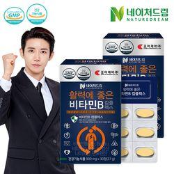 조아제약 네이처드림 비타민B 컴플렉스 2박스(총 2개월분)