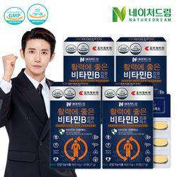 조아제약 네이처드림 비타민B 컴플렉스 4박스(총 4개월분)