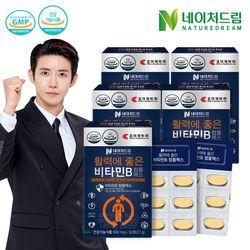 조아제약 네이처드림 비타민B 컴플렉스 5박스(총 5개월분)