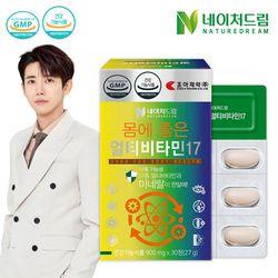 조아제약 네이처드림 멀티비타민17 1박스(총 1개월분)
