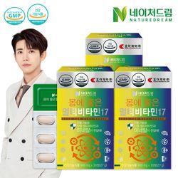 조아제약 네이처드림 멀티비타민17 3박스(총 3개월분)